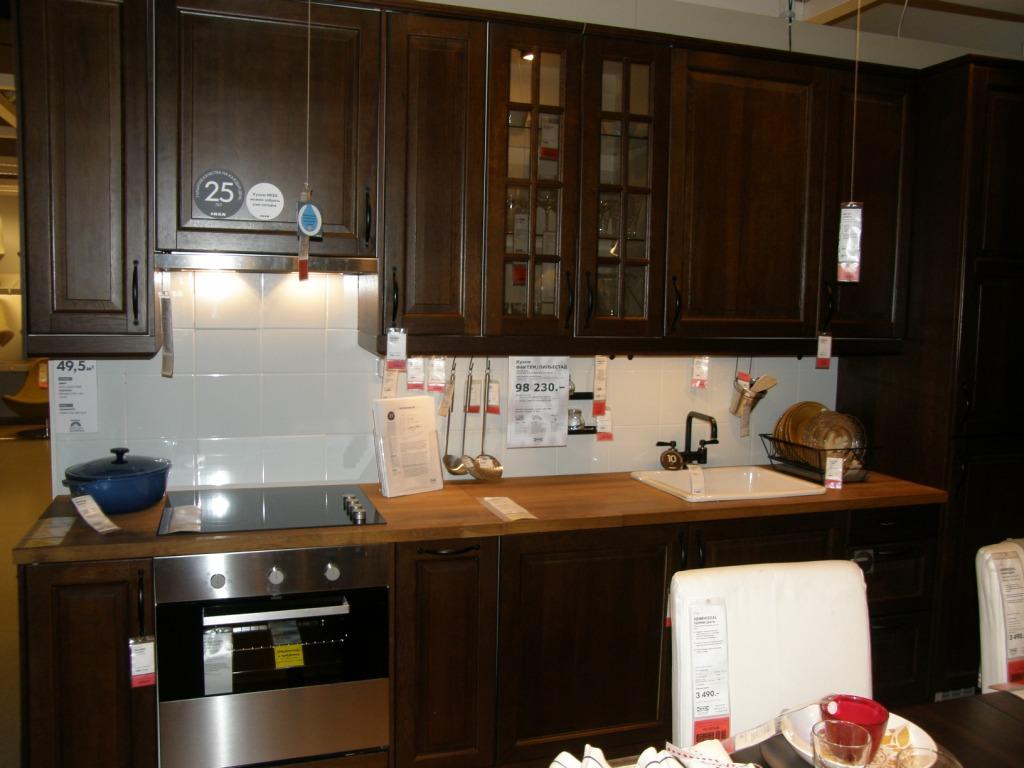 меня кухня икеа даларна фото отзывы могут быть