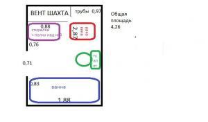 post-38579-0-92459300-1355499471_thumb.jpg