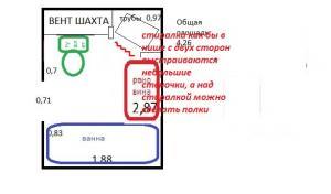 post-76019-0-24956100-1355767224_thumb.jpg