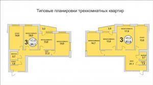 post-81907-0-46943500-1355214576_thumb.jpg