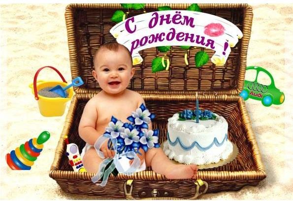 Поздравление родителям с днём рождения сына картинка