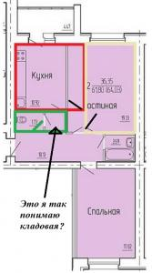 post-170801-0-89116000-1450634427_thumb.jpg