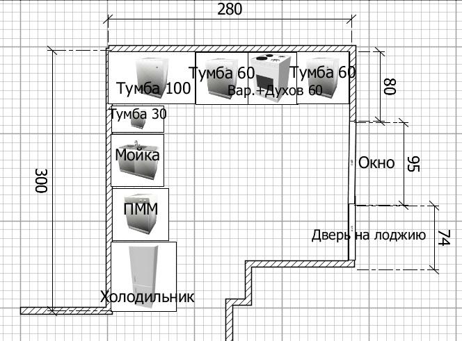 Планировка новой кухни-2