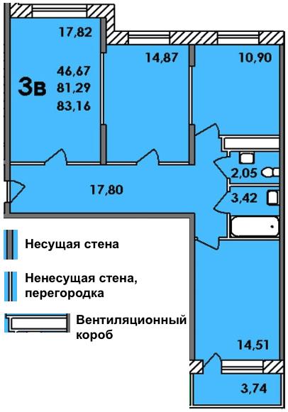 Перепланировка 3-комнатной квартиры 83,16 кв.м
