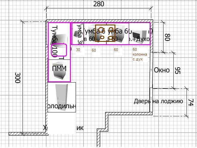 Планировка новой кухни-3
