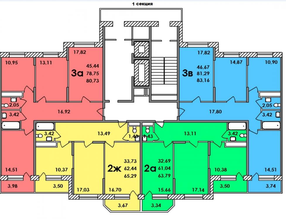 Новостройка: 3-х комнатная квартира HELP!!!