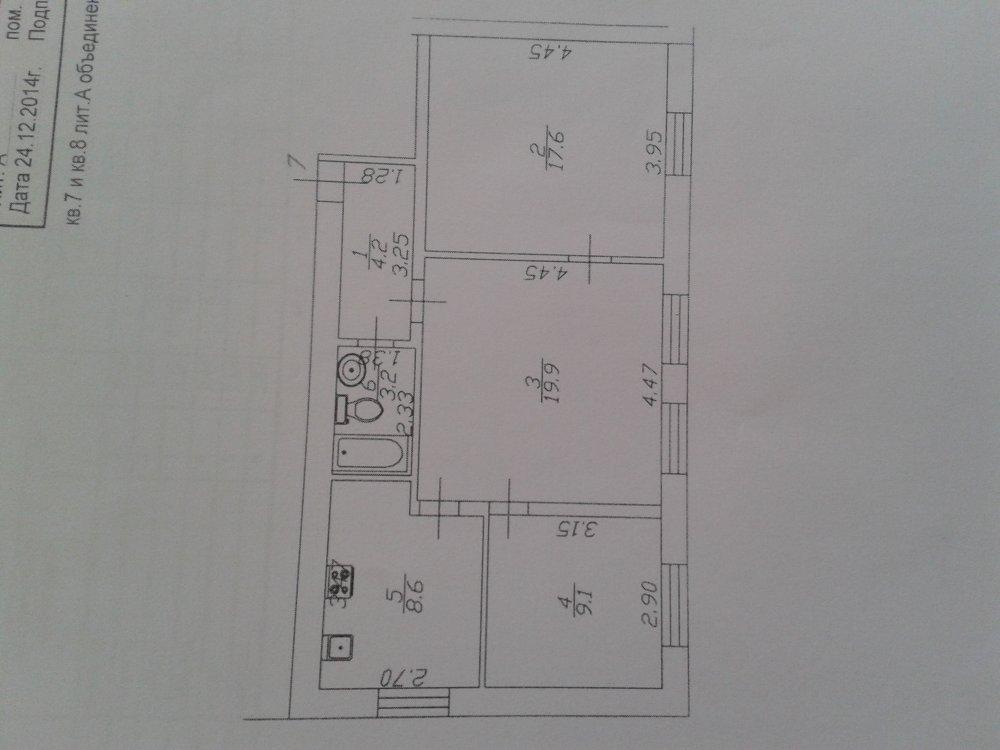 Спальня с гардеробной, возможно из Икеи-2