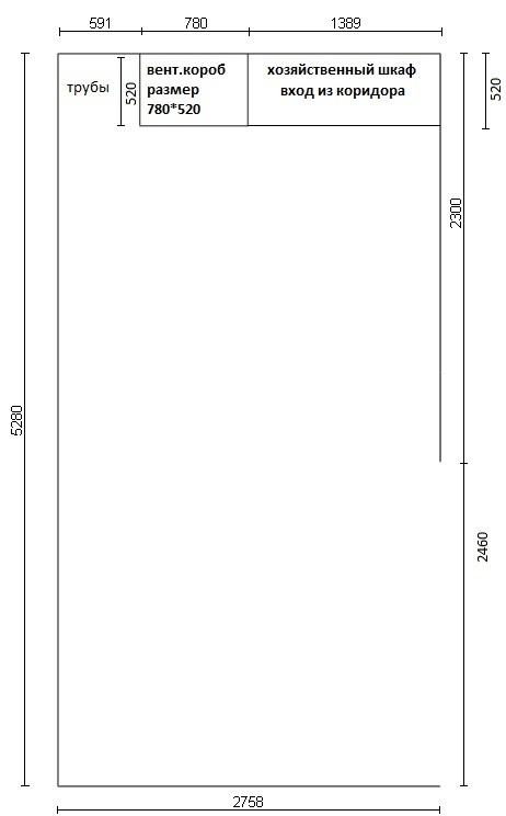 Кухня буквой П с большим холодильником-5