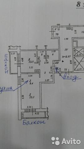 2-комнатная квартира для 4 человек-2