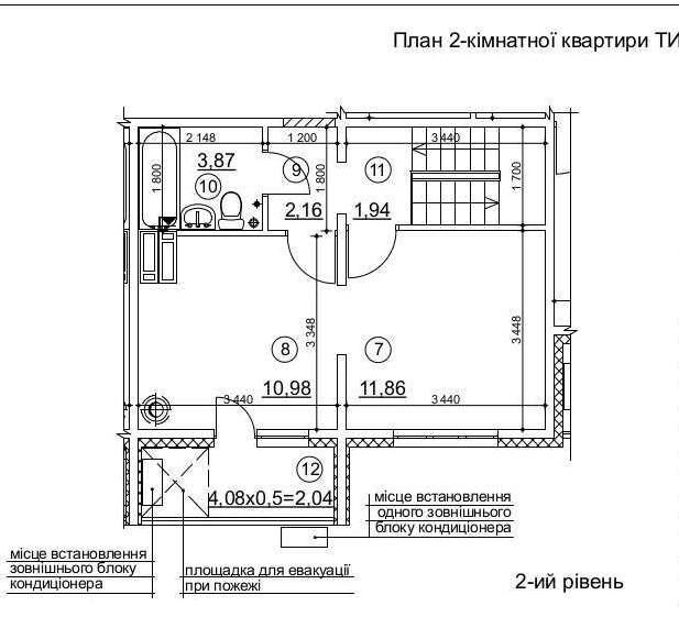 58fe67d7b4f9d_2-3-2_schema--.jpg.3a2c8a783411f174c5b4890c85d9768e.jpg