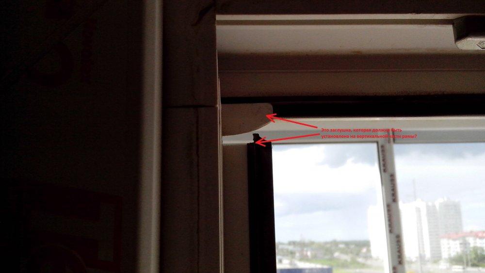 Балконная дверь в новостройке, брак или нет?
