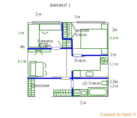 2 комнаты в общежитие 34 м кв.