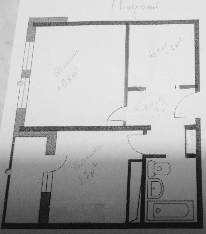 Перепланировка из однушки в двушку серии дома ГМС 2001
