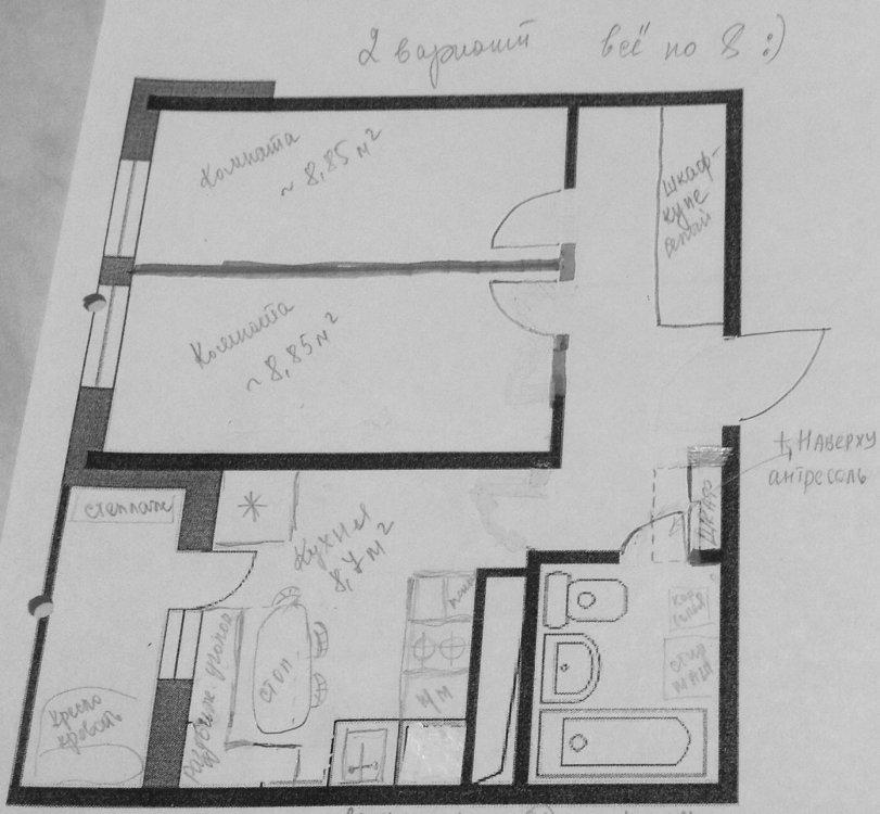 Перепланировка из однушки в двушку серии дома ГМС 2001-2