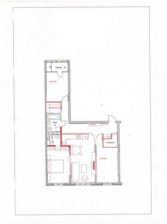 Квартира мечты для семьи из 4-х человек
