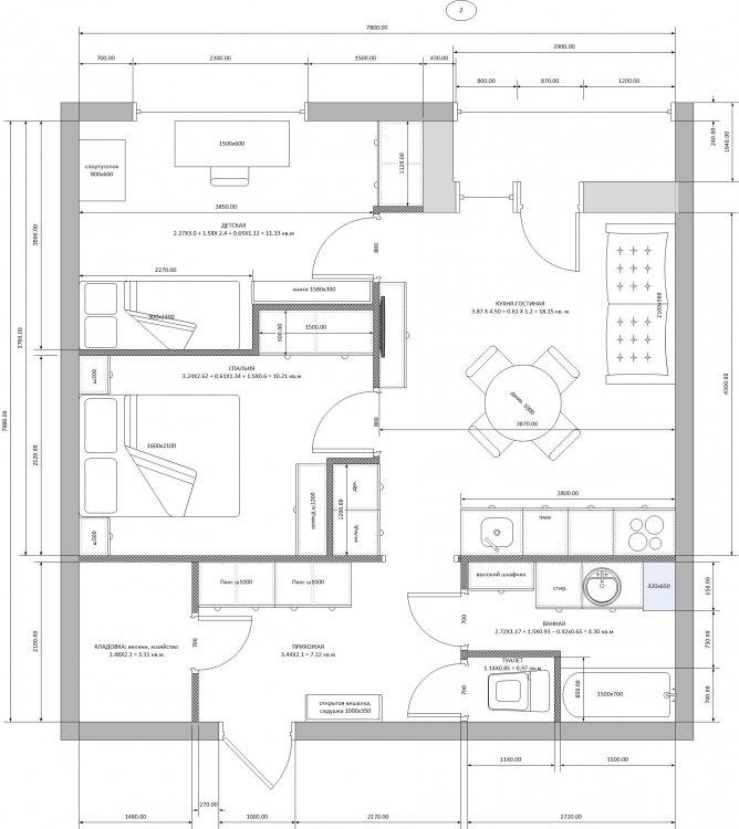 Перепланировка: 3-х комнатная из 1-комнатной с двумя окнами)-2