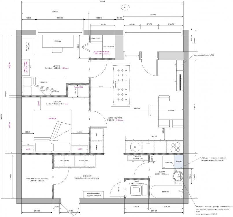 Перепланировка: 3-х комнатная из 1-комнатной с двумя окнами)
