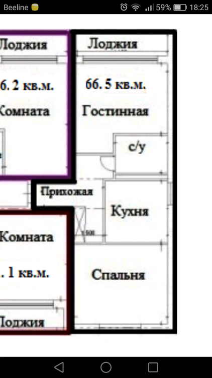 Помогите распланировать квартиру.