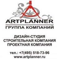 artplanner