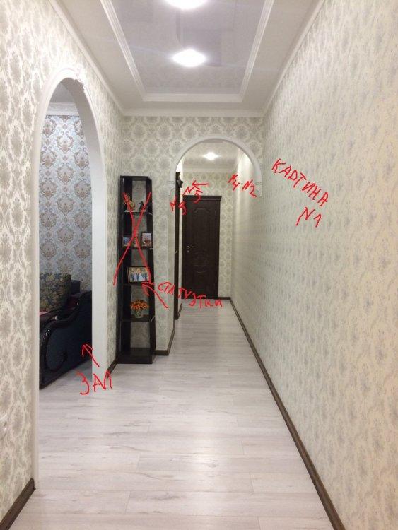 Помогите советом по дизайну коридора!!!-3
