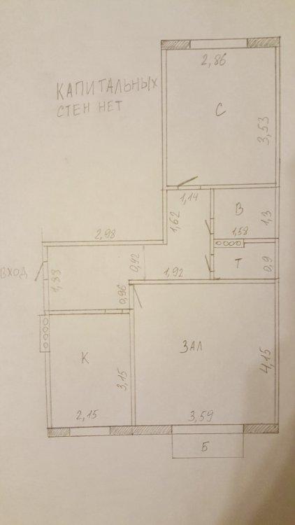 Перепланировка 2хкомн хрущевки в современную квартиру