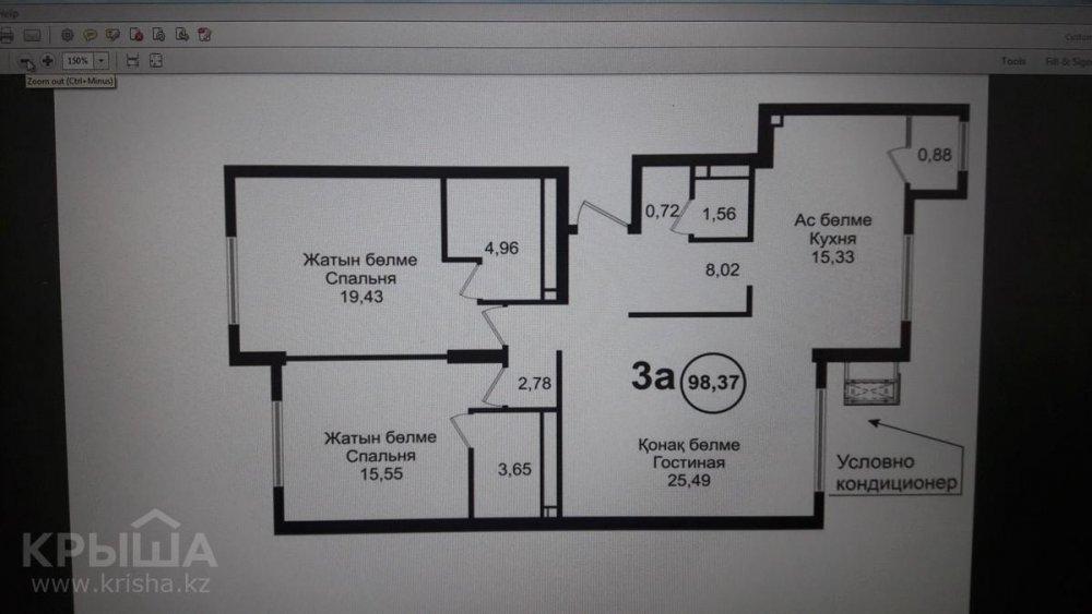 перепланировка 3-комнатной квартиры, 98 кв.