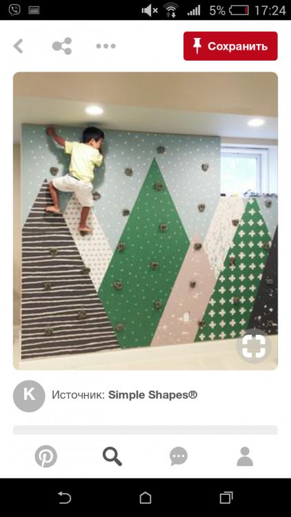 Необходимо переделать детскую)))-2