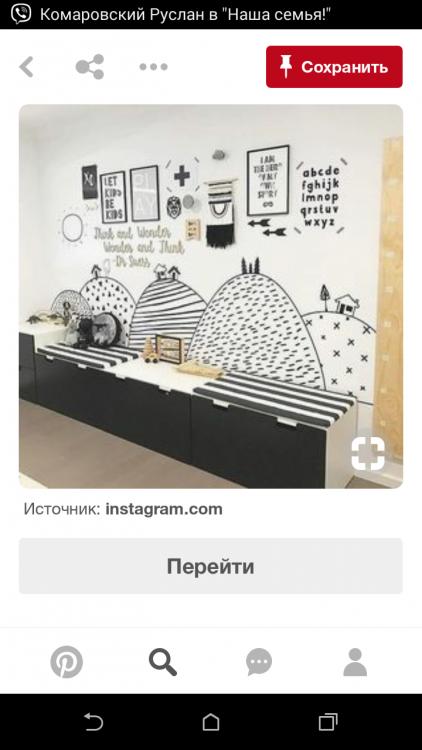 Необходимо переделать детскую)))-3