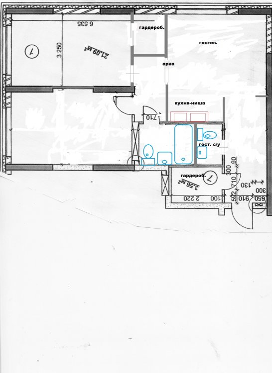 Глобальная перепланировка 2к квартиры 80 кв м