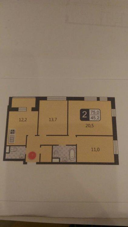 помогите с идеями! из трешки сделать 4х комнатную 75кв.м