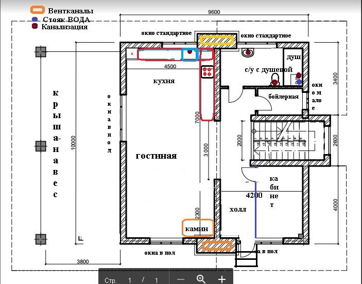 1планировка 1 этаж.jpg