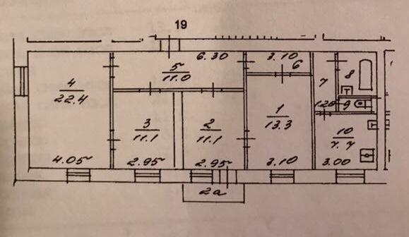 4х комнатная сталинка для 2 взрослых и 2 детей