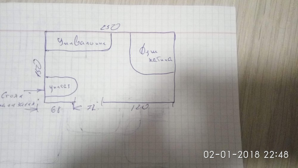 IMG_20180102_224827.jpg