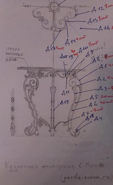 Журнальный столик в гостиную - perila-kovka.ru (6).jpg