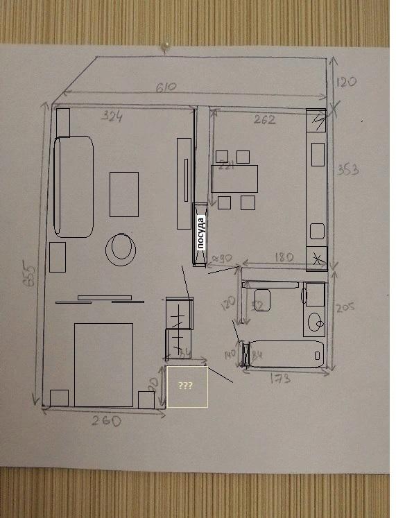 Как бы вы распланировали пространство однушки в новостройке? (см фото)
