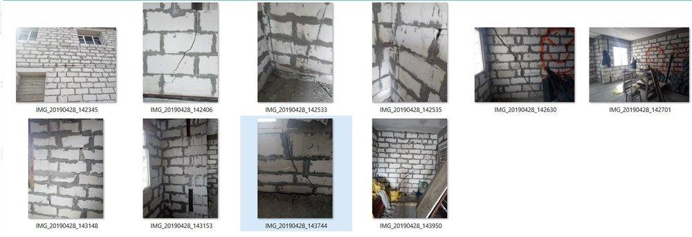 Дом из газо бетона, трещины