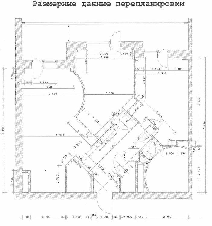 Перепланировка 2-комнатной квартиры в 4-х комнатную. Очень нужна помощь!-2