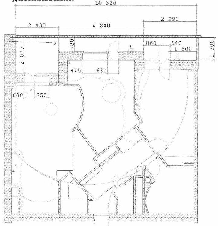 Перепланировка 2-комнатной квартиры в 4-х комнатную. Очень нужна помощь!-3