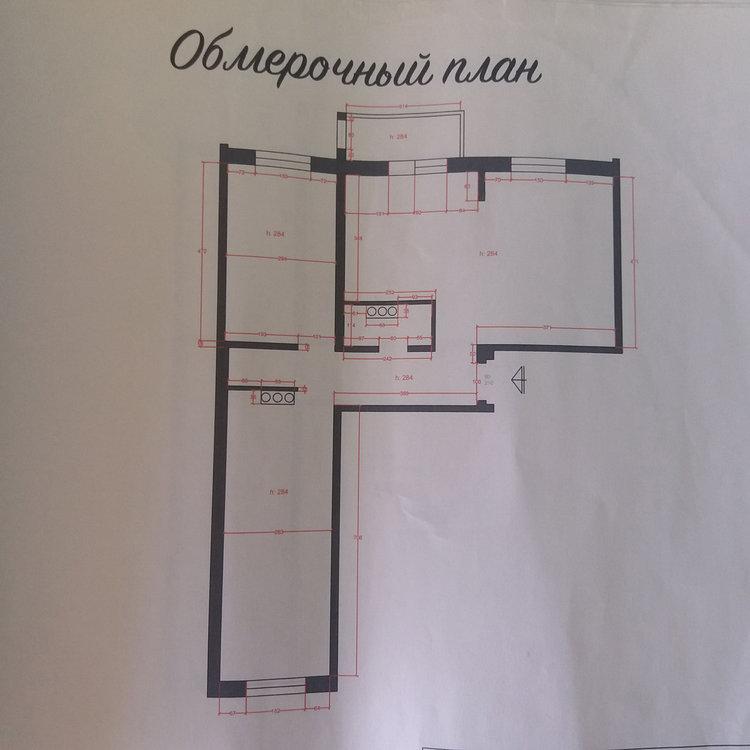 Обмерочный план.jpg