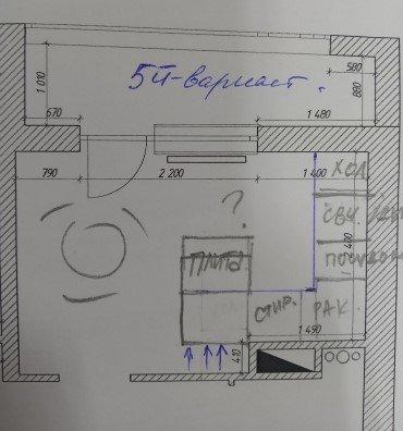 Расстановка мебели на кухне сложной геометрии-5