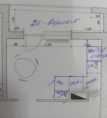 Расстановка мебели на кухне сложной геометрии-2