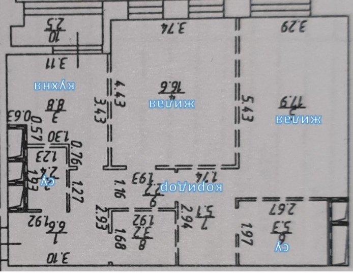 2 к. кв 70м2 - компановка ванной комнаты и кухни ниши