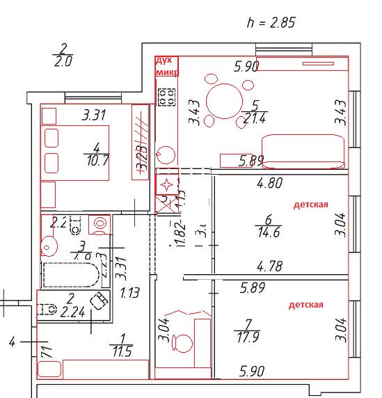 Уютная квартира для четверых