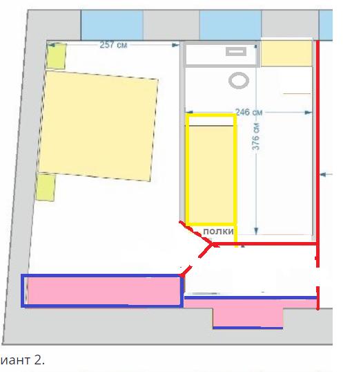 Помогите выбрать планировку и места для хранения-2