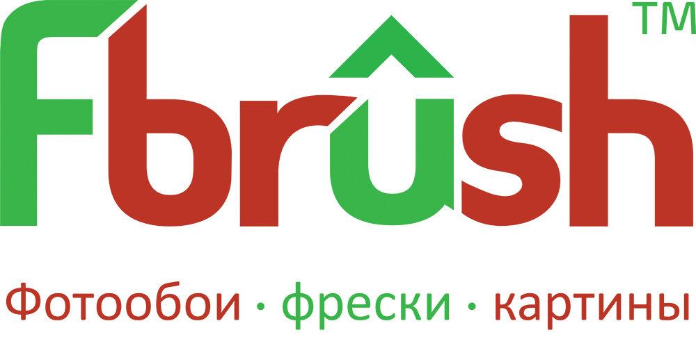 Fbrush_logo.jpg