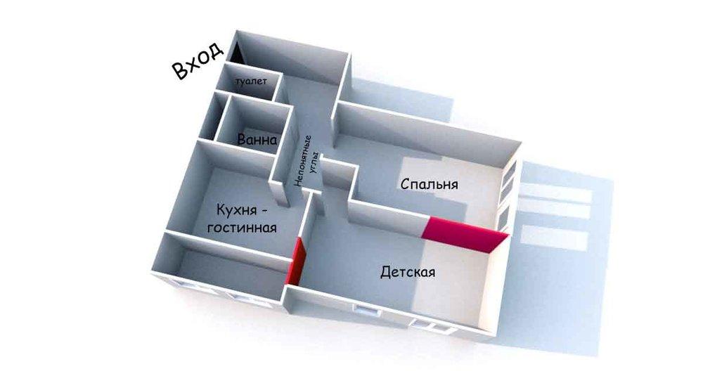 План квартиры 1.jpg