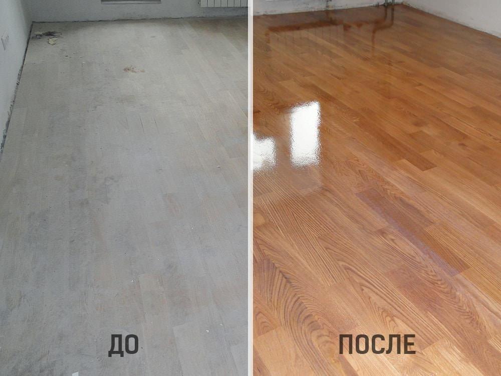 ciklevka-do-posle_1.jpg