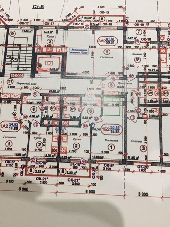 Нужны идеи для перепланировки трёшки 81 кв.м (газ, котёл, двое разнополых деток)!