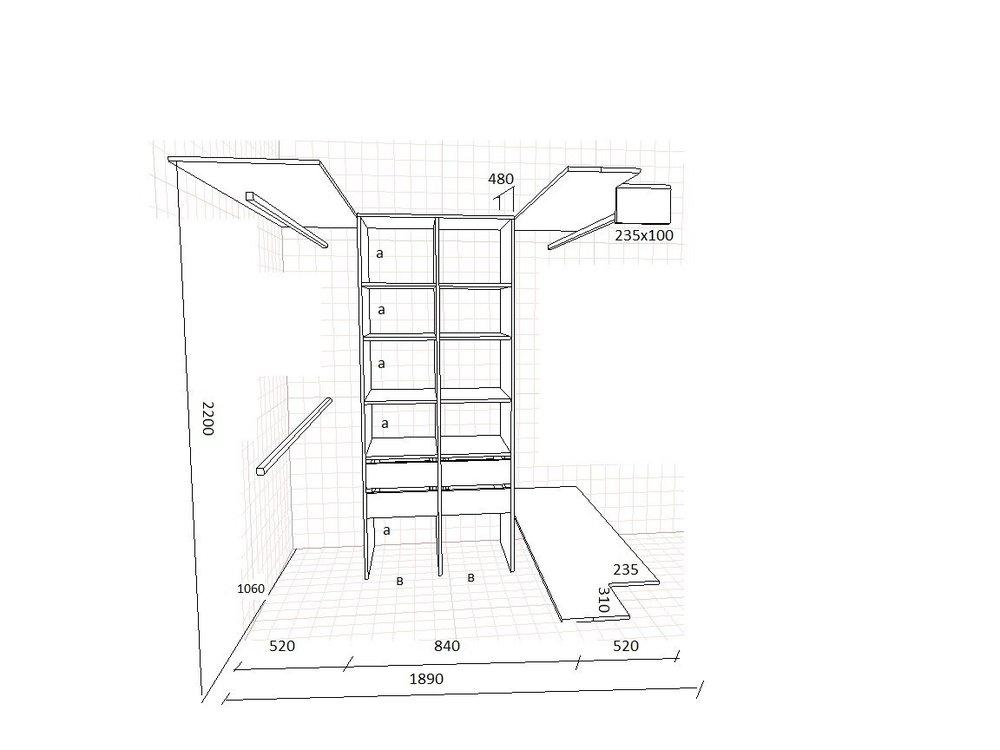 Как оптимизировать пространство в кладовой
