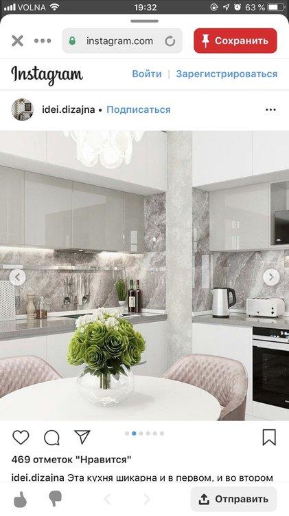 Отделка кухни - гостиной. Обсуждаем мебель, обои, шторы, освещение...-6